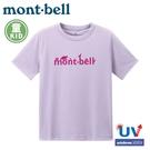 【Mont-Bell 日本 童 WIC.T MONT BELL 短袖排汗T恤 《淡紫》】1114314/排汗衣/圓領衫