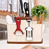 廚房置物架多功能菜刀架收納架勺子收納盒筷架筷筒家用瀝水筷子籠