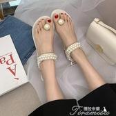 涼鞋-涼鞋女新款時尚珍珠夾趾平底百搭仙女風沙灘度假羅馬鞋潮 提拉米蘇