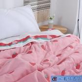 六層紗布毛巾被棉質雙人單人午睡毯夏季空調被嬰兒蓋毯兒童夏涼被 WJ3C數位百貨