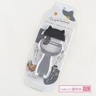 ✨MEKO小資時尚 ✨ 日本貝印 貓咪刮皮器(柄部有磨泥板) DH-2720 [MEKO美妝屋]