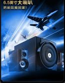 音箱家用音響有源2.1電腦電視台式木質組合低音炮wy 【快速出貨】