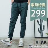 【OBIYUAN】工作褲 縮口褲 素面 抽繩 休閒褲 長褲 共4色【SP4163】