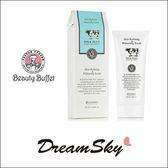 泰國 Beauty Buffet SCENTIO Q10 牛奶 去角質 凝膠 100ml Dreamsky