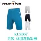 POSMA PGM 男裝 短褲 運動 休閒 鬆緊帶 網布 舒適 透氣 藍 KUZ057BLU