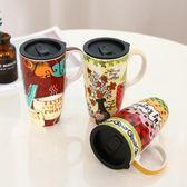 創意馬克杯水杯帶蓋杯子大容量咖啡杯家用可愛陶瓷杯辦公室喝茶杯夢想巴士