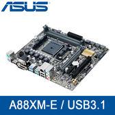 【免運費-限量】ASUS 華碩 A88XM-E/USB3.1 主機板 / FM2+