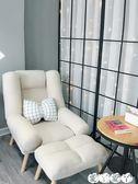 餵奶椅 懶人沙發單人陽台臥室小沙發迷你小戶型喂奶休閒簡易折疊沙發躺椅 【全館9折】