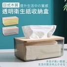【良品】木質透明衛生紙收納盒黃色