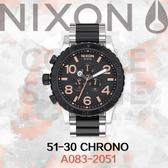 NIXON 51-30 時尚霸氣 黑X銀 潛水錶 潮人裝備 潮人態度 禮物首選