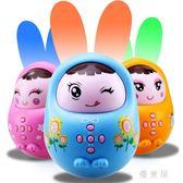 不倒翁故事機可充電下載音樂早教機寶寶益智0-1-3歲6周歲兒童玩具 QQ4495『優童屋』