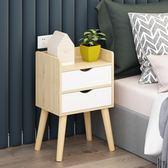 年終慶85折 床頭柜特價北歐簡約現代床頭收納柜簡易50元以內床邊小柜子經濟型 百搭潮品