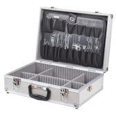 Pro sKit 寶工  8PK-735N   大白鋁框工具箱