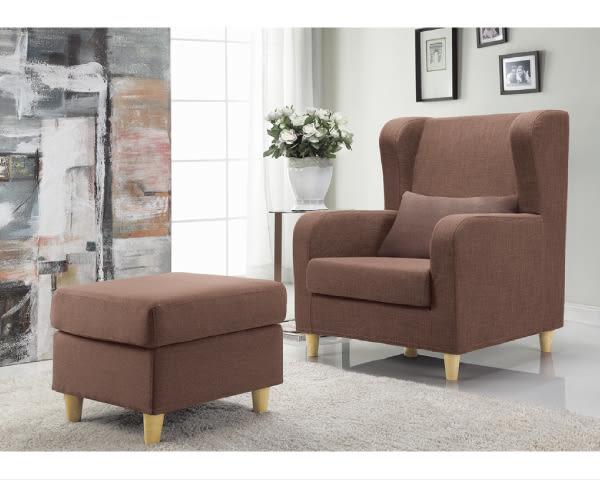 沙發【YUDA】傑西 獨立筒坐墊 亞麻布 蘋果綠 單人 布沙發/沙發椅 附腳椅 I8X 602-201