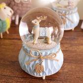 音樂盒 小鹿木馬音樂盒旋轉飄雪水晶球送女孩生日禮物禮品