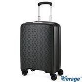 Verage 維麗杰 19吋鑽石風潮系列登機箱(黑)