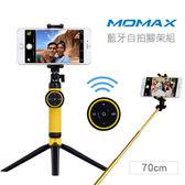 MOMAX Selfie Hero 藍牙自拍棒+三腳架組合(70CM)-黃