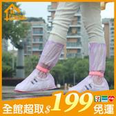 ✤宜家✤高筒防雨鞋套 男女通用 防水防滑加厚耐磨