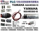 【久大電池】 日本 TOSHIBA ER17500V 帶接頭 YAMAHA KAS-M53GO-10 (2.54) YA1