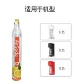 食品級二氧化碳co2 臺式氣泡水機 蘇打水機氣瓶氣罐YYP 傑克型男