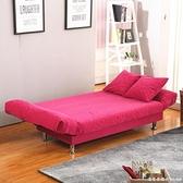 小戶型沙發出租房可摺疊沙發床兩用臥室簡易沙發客廳懶人布藝沙發 NMS漾美眉韓衣