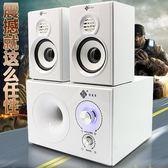 電腦音箱臺式電腦音響低音炮多媒體有源家用igo 爾碩數位3c