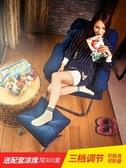 創意懶人單人沙發椅休閒折疊宿舍電腦椅家用臥室現代簡約陽台躺椅    麻吉鋪