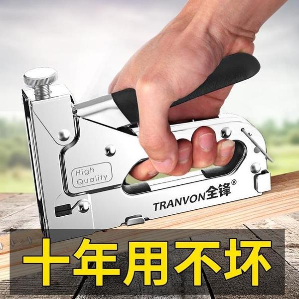 手動射釘槍三用打釘器木工相框廣告打釘槍油畫c型u型打釘槍碼釘槍