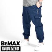 【胖胖星球】中大尺碼‧電繡口袋束口休閒褲 38~54腰‧加大/慢跑褲【58015】