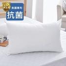黃金盾抗菌枕(長效型)/抗病毒-台灣製※限2件內超商取貨