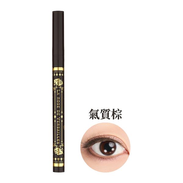 Anime Cosme凡爾賽玫瑰印象美瞳眼線液 氣質棕 0.4ml