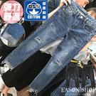 EASON SHOP(GW5068)貓抓刷破中藍色鬚邊緊身牛仔褲 長褲 抽鬚 不規則剪裁 九分褲小腳褲牛仔破洞鉛筆褲