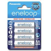 日本製 Panasonic  eneloop (BK-3MCCE/4BE) 3號AA 可充2100次, 低自放電電池, 4入裝送電池盒