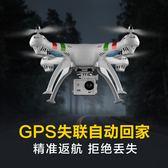 無人機 無人機4K高清4000萬像素專業智慧懸停四軸遙控飛行器航模JD 限時搶購
