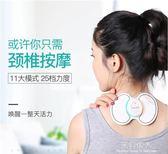 頸椎按摩器-頸椎肩頸按摩器家用多功能全身頸部腰部肩部膀揉捏捶打脖子按摩儀 完美情人館YXS