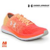【UA Under Armour】女款慢跑鞋Threadborne-亮橘(3000098800)全方位慢跑概念館