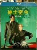 影音專賣店-Q03-011-正版藍光BD*電影【紳士密令】-外紙盒完整