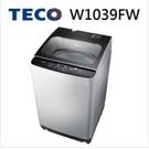 TECO 東元 定頻單槽洗衣機 10公斤 W1039FW (鋼琴黑)