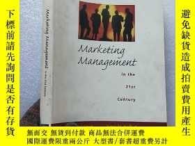 二手書博民逛書店Marketing罕見Management in the 21s