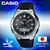 CASIO 手錶專賣店 電波錶 WVA-M640-1AJF 日系 太陽能 橡膠錶帶 男錶 防水50米 倒數計時