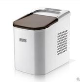 惠康製冰機15Kg家用小型圓冰迷你製冰機