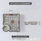 日式釉下彩陶瓷餐具方形餃子盤帶醋碟創意涼菜盤子家用菜盤碟子 自由角落