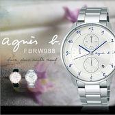 【人文行旅】Agnes b. | 法國簡約雅痞 FBRW988 簡約時尚腕錶