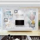 3d客廳電視背景牆牆紙現代簡約牆布整張壁紙大氣壁畫立體新款壁布 科炫數位