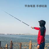 釣竿  魚竿手竿碳素超輕超硬釣魚竿垂釣鯽魚竿漁具套裝28調台釣竿 JD   coco衣巷
