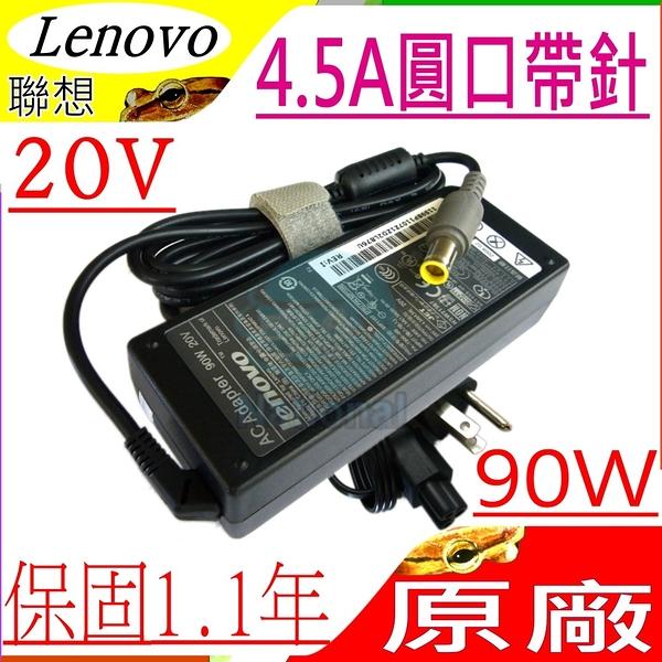 LENOVO  20V,4.5A,90W 變壓器(原廠)-聯想  X201, X201i,X220,X220i, X230. X230i,X230t.X300,X301,40Y7701