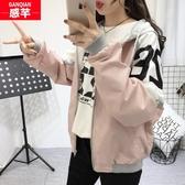 薄款外套少女春秋裝新款初中高中學生韓版休閒百搭短款棒球服