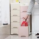 夾縫收納櫃25cm夾縫收納櫃抽屜式塑料衛生間儲物櫃廚房整理櫃縫隙置物架窄櫃XW 快速出貨