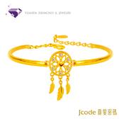 【真愛密碼 西洋情人節】『捕夢網』黃金手鍊-純金9999 元大鑽石銀樓