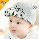 嬰兒帽子0-3-6-12個月男女寶寶帽鴨舌帽春秋夏季兒童防曬遮陽帽子【狂歡萬聖節】